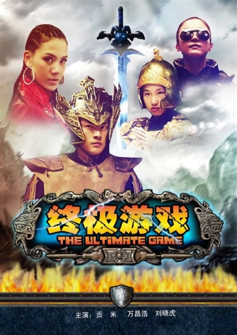 list film vire mandarin 2011 chinese action movies china movies hong kong