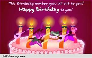 singing birthday cards for children birthday songs cards free birthday songs ecards greeting
