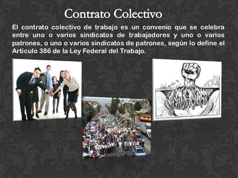 magisterio vene zolano contrato colectivo 2016 contrato colectivo de los docente 2015 2017 press report
