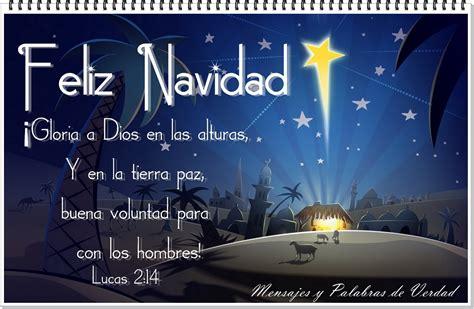 Imagenes De Feliz Navidad Jesus | mensajes y palabras de verdad imagenes feliz navidad y