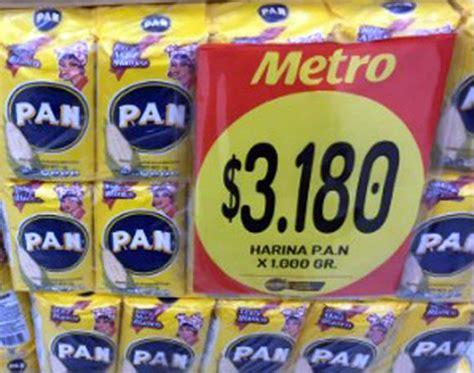 productos gravados en colombia para 2016 los productos m los precios en bol 237 vares de los productos m 225 s buscados en