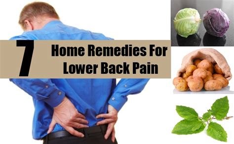 7 home remedies for lower back treatments