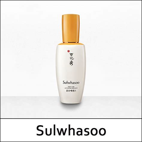 Sulwhasoo Care Activating Serum 1 sulwhasoo sale 30 care activating serum ex 90ml 120 000 won 5