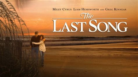 the sog the last song poster