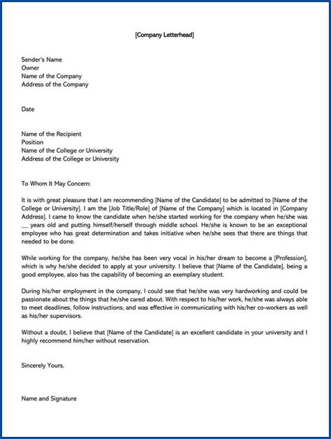 printable college recommendation letter template