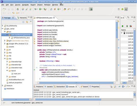 java sdk 6 0 sr1 codewalker android jni을 이용하여 serial 읽어 오기