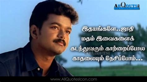 film dialogue quotes movie love quotes and dialogues tamil super punch latest