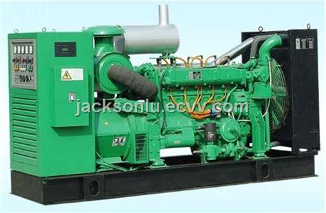 biomass generator manufacturers biomass generator
