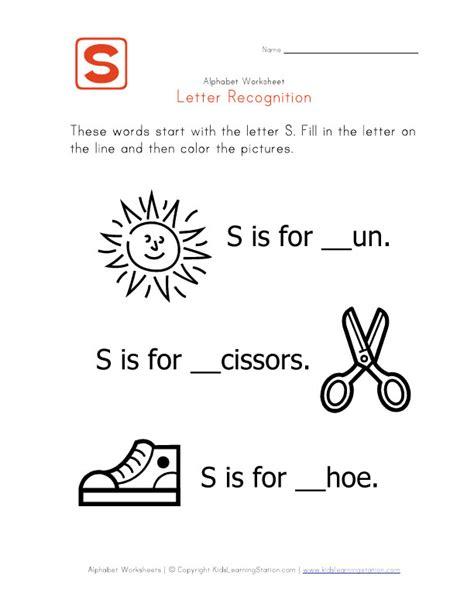 letter s alphabet recognition worksheet learning station