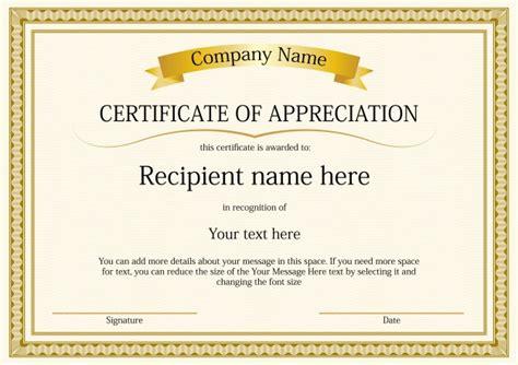certificate border template vector free download
