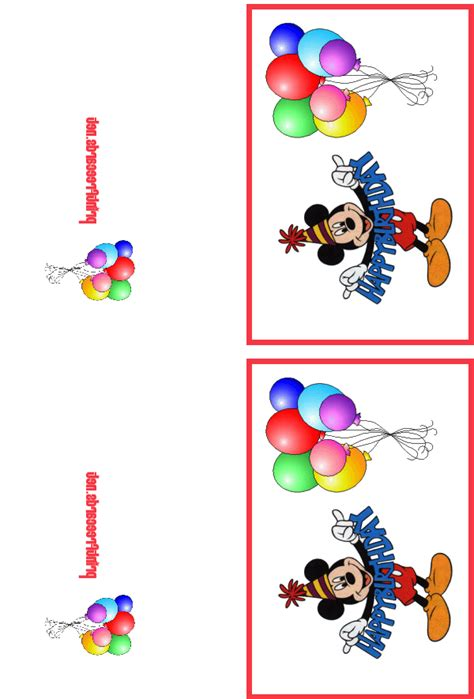 free printable birthday cards one page printable birthday card free birthday cards free