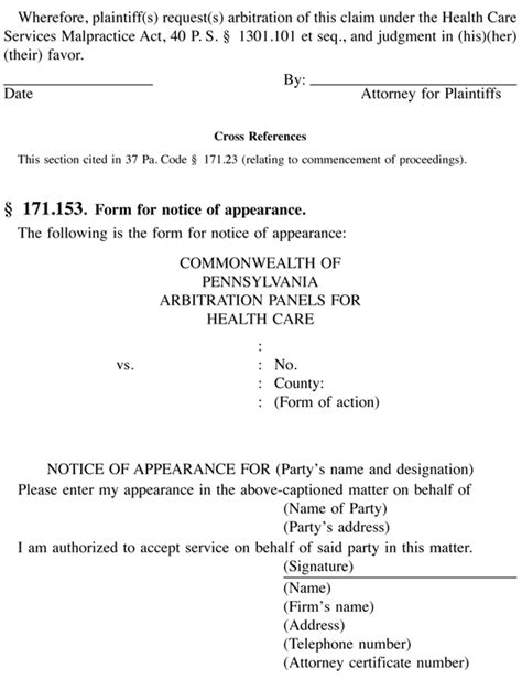 Certificate Of Appearance Letter Pennsylvania Code
