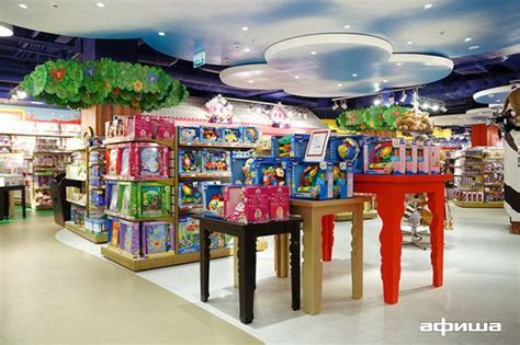 interior design toys hamleys moscow shops toys interior