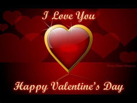 happy valentines day comments fireworks cs4 cs5 tutorial happy s day