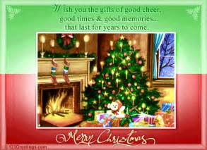 Christmas wishes for family free family ecards greeting cards 123