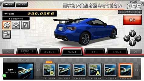 Mesin Wangan Midnight Maximum Tune wangan midnight maximum tune 5 trailer and release