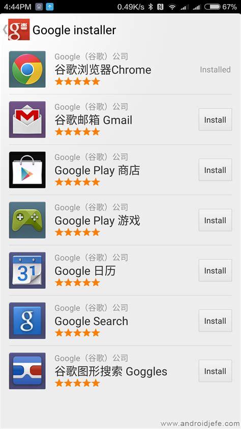 Where To Play Store Apk Descargar Play Store 2 3 4 Apk