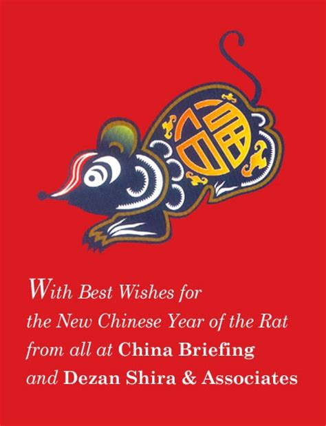 new year what does rat greetings for the new year of the rat china