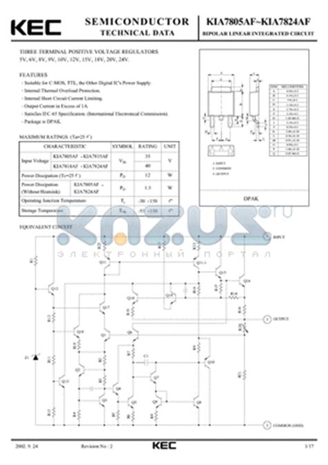 information about linear integrated circuit kia7805af datasheet bipolar linear integrated circuit kia7805af pdf by kec korea electronics