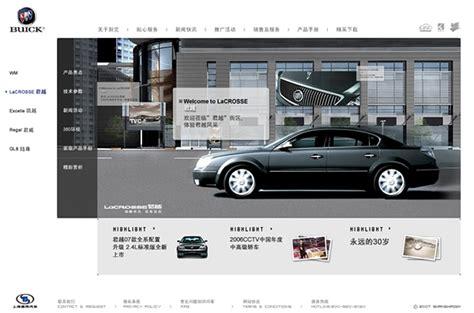 buick official website rev on web design served