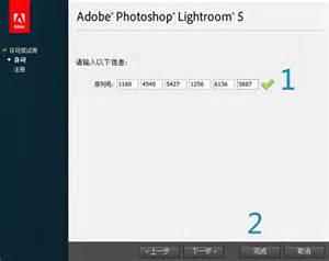 10 adobe photoshop lightroom 3 serial images adobe
