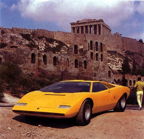 1971 Lamborghini Countach 1971 Lamborghini Countach Bertone Studios