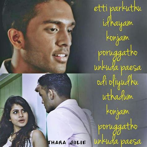 download love failure songs in tamil more images 967 best images about kavithaigal on pinterest love