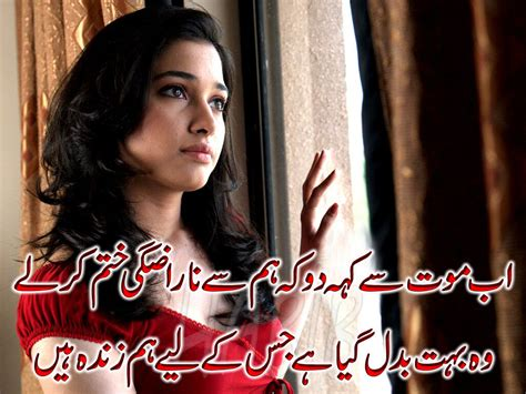 best shayari urdu sad urdu shayri image check out sad urdu shayri image