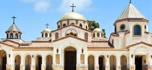Christian Church Muslims Screaming Allahu Akbar Through A Bullhorn