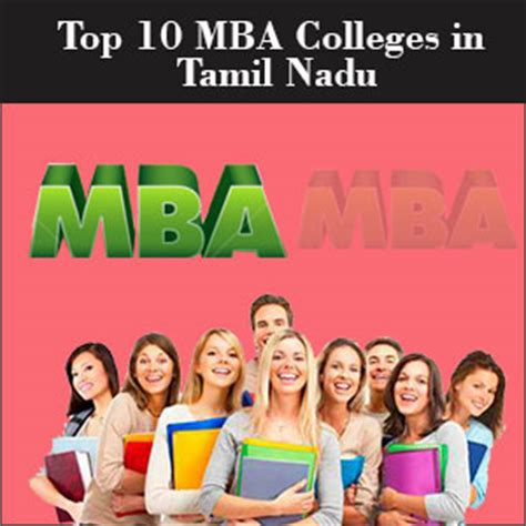 Tn Govt For Mba by Mba Colleges In Tamil Nadu Best B Schools Of Tamilnadu
