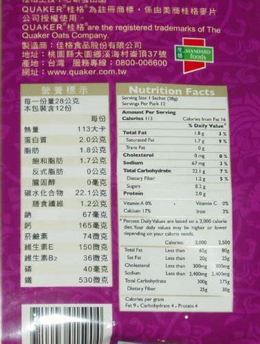 Quaker Cereal Herb quaker herbs cereals beverage black rice purple yam mixed cereals 1 pkg 11 9 oz 12