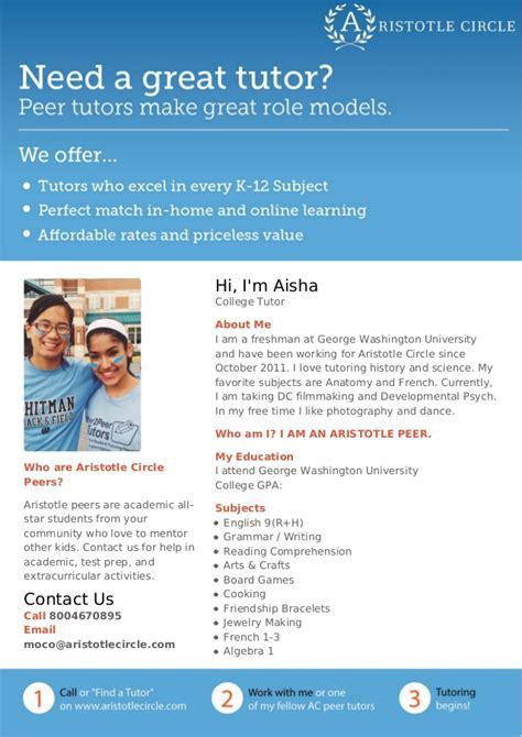 tutoring flyer tutoring flyer