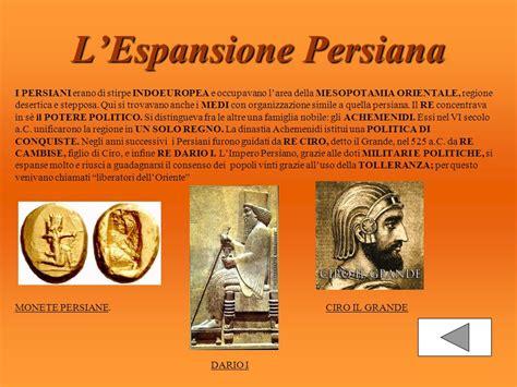 i persiani i persiani l espansione persiana l impero persiano ppt