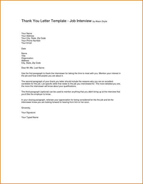 Employment Thank You Letter Email cover letterreference letters words