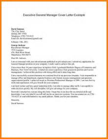 general application cover letter sle general cover letter for application