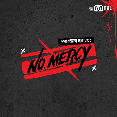 Pm Mersy spoiler review no mercy review k pop amino
