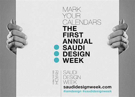 saudi design week instagram ten things to look forward to at saudi design week buro 24 7