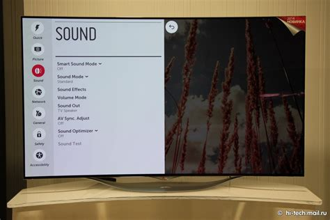 Optimal Picture Settings For Lg Oled Tv