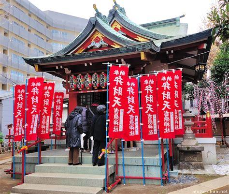 japanese traditions yakudoshi the unlucky years