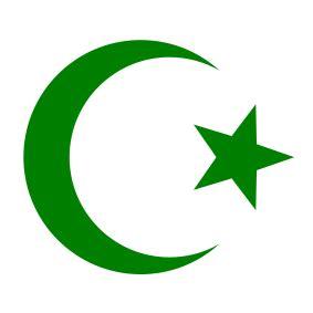 imagenes de simbolos musulmanes el islam