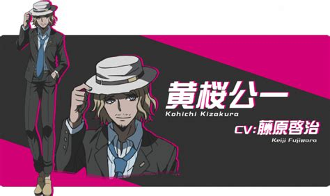 anime danganronpa sinopsis el anime danganronpa 3 presenta dos nuevos personajes