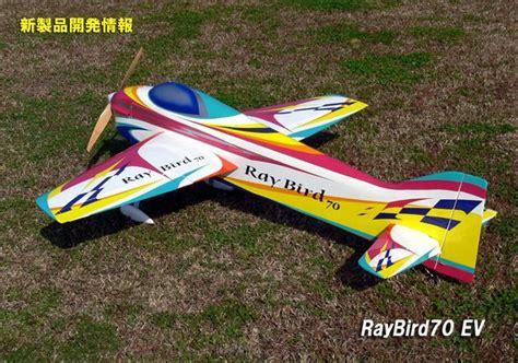 pattern airplanes rc new hokusei ray bird 70 f3a electric pattern balsa arf