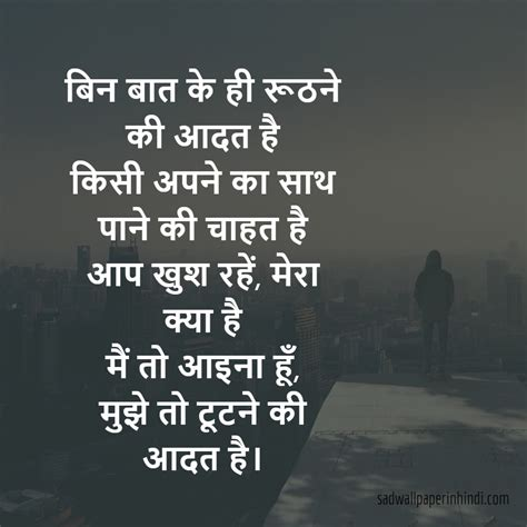 hindi sad shayari dard shayari wallpaper hindi check out dard shayari