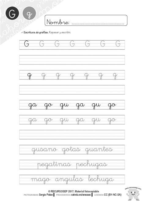cartilla recursosep letra m cartilla lectura recursosep letra g actividades fotocopiables 004