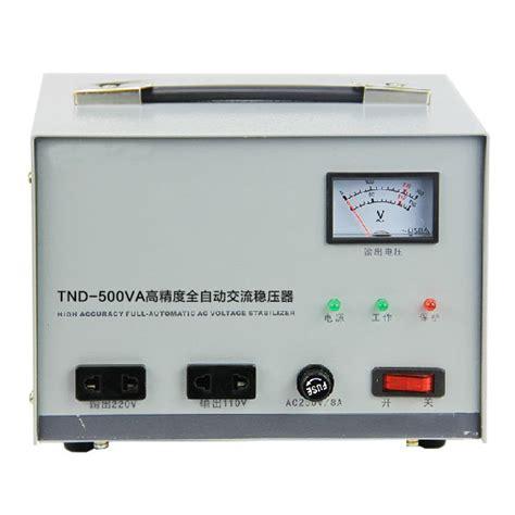 Stabilizer 500w Stavolt 500w Stavol Svc single phase voltage stabilizer tnd 0 5kva 0 5kw household refrigerator pc stabilizer 500w