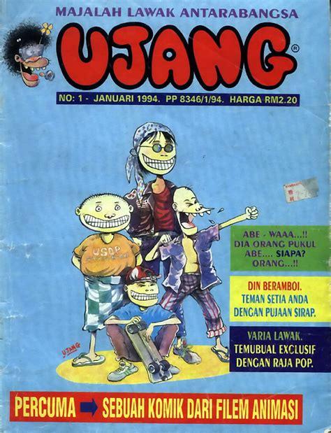 komik malaysia  terkenal  negara kita galaksi