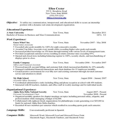 Best Resume Builders by Best 25 Resume Builder Ideas On Resume Ideas