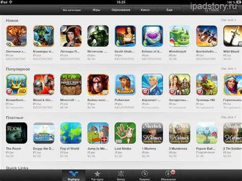 app store download free games download free the app store games list uaebittorrent