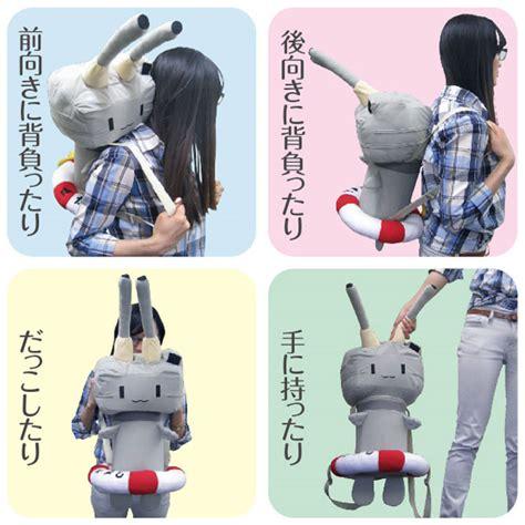 Tas Sekolah Jepang Anime Berkualitas jadilah shimakaze dengan memanggul tas imut rensouhou chan
