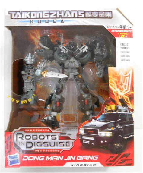 Mainan Figure Kw Superior Tinggi 7 Inch jual mainan robot transformer ironhide taikongzhans hipoo toys bsd